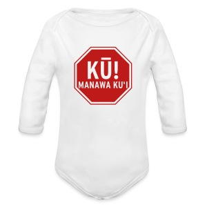 (Hawaiian) Stop! Hammer Time! - Long Sleeve Baby Bodysuit