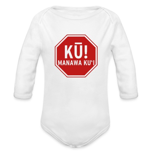 (Hawaiian) Stop! Hammer Time! - Organic Long Sleeve Baby Bodysuit