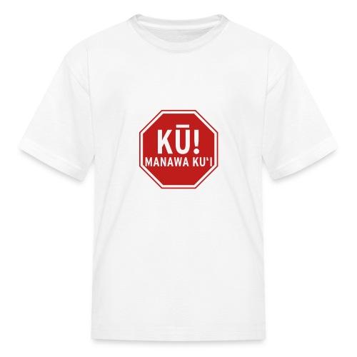 (Hawaiian) Stop! Hammer Time! - Kids' T-Shirt