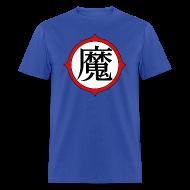 T-Shirts ~ Men's T-Shirt ~ demon