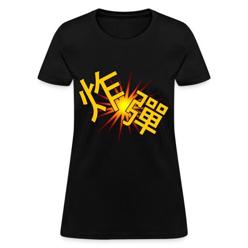 Explode! Women's Standard Tee - Women's T-Shirt
