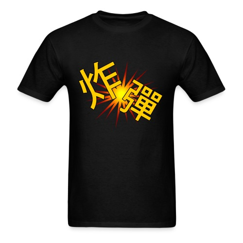 Explode! Men's Standard Tee - Men's T-Shirt