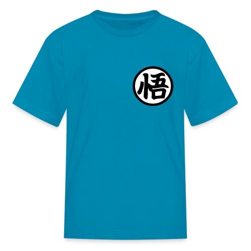 Dragon Ball Z Kanji  - Kids' T-Shirt