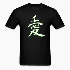 Love - Chinese Symbol T-Shirts