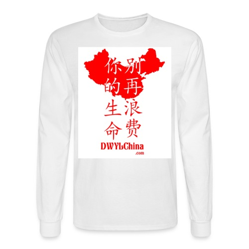 Don't Waste Your Life - China Map (Long Sleeve) - Men's Long Sleeve T-Shirt