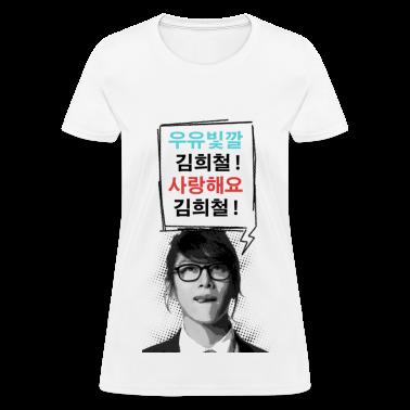 SJ - Saranghaeyo Kim Heechul