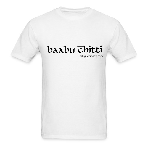 Baabu Chitti - Men's T-Shirt