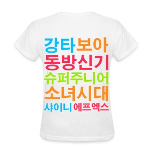[KOR] SMTown Live New York 2011 (Hangul Back) - Women's T-Shirt