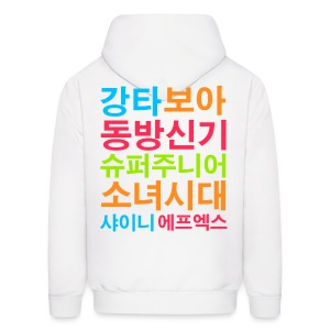 [KOR] SMTown Live New York 2011 (Hangul Back) - Men's Hoodie