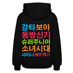 [KOR] SMTown Live New York 2011 (Hangul Back) - Women's Hoodie