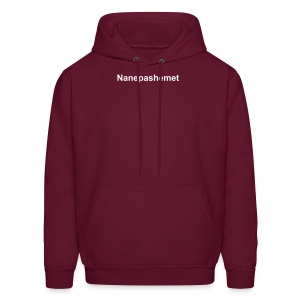 Official Nanepashemet Hooded Sweatshirt - Men's Hoodie