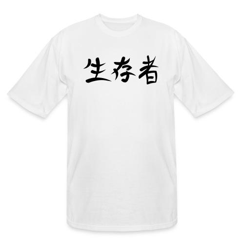 I am Survivor Tee - Men's Tall T-Shirt