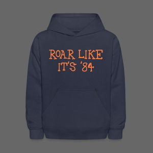 Roar Like It's '84 - Kids' Hoodie