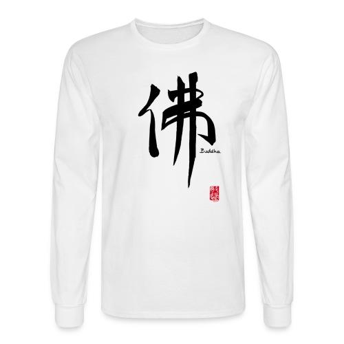 Men's Buddha Long Sleeve T-Shirt - Men's Long Sleeve T-Shirt