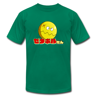 zetaborutan T-Shirts