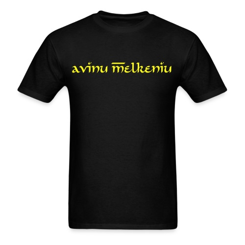 Avinu Melkeniu - Men's T-Shirt