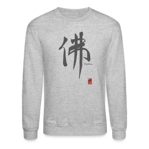 Men's Gray Buddha Sweat Shirt - Crewneck Sweatshirt