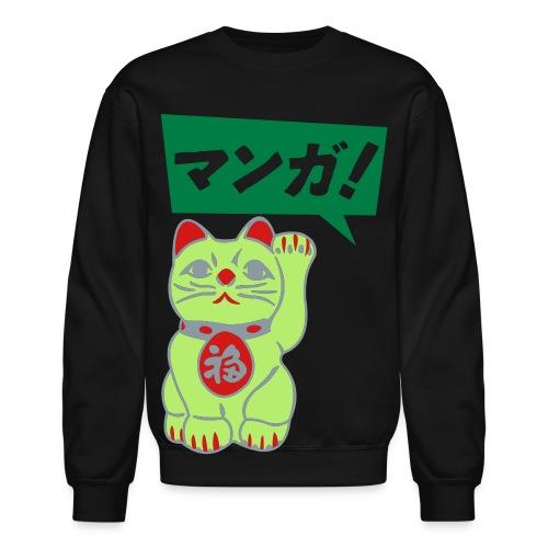 Lucky Pentagram  - Crewneck Sweatshirt