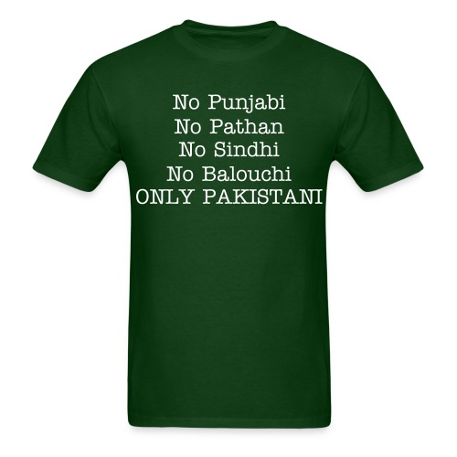 Pakistan Crescent T-shirt - Men's T-Shirt