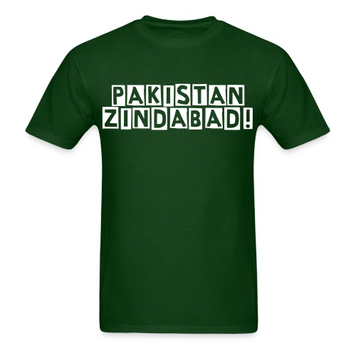 Pakistan Polo T-shirt - Men's T-Shirt