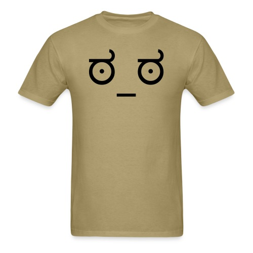 Look of Disapproval (Shirt) - Men's T-Shirt