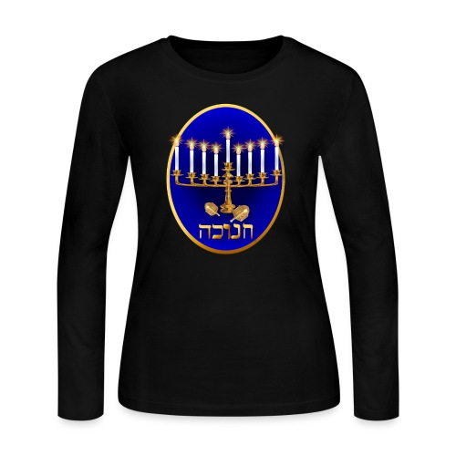 Golden Hanukkah Oval - Women's Long Sleeve Jersey T-Shirt