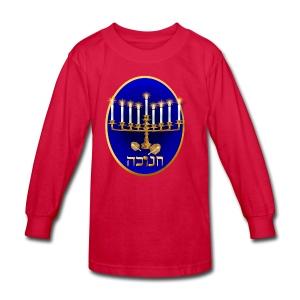 Golden Hanukkah Oval - Kids' Long Sleeve T-Shirt