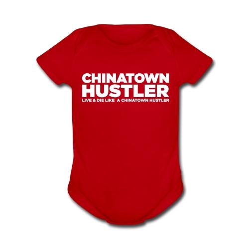 Chinatown Hustler Baby - Organic Short Sleeve Baby Bodysuit