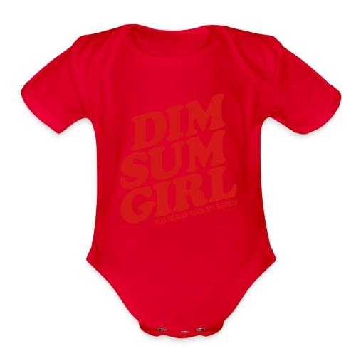 Dim Sum Girl Baby   - Organic Short Sleeve Baby Bodysuit