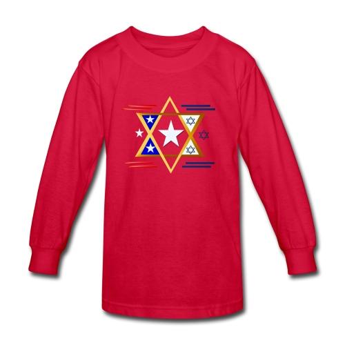 America-Israel - Kids' Long Sleeve T-Shirt