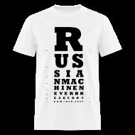 T-Shirts ~ Men's T-Shirt ~ RMNB Eye Exam T-Shirt