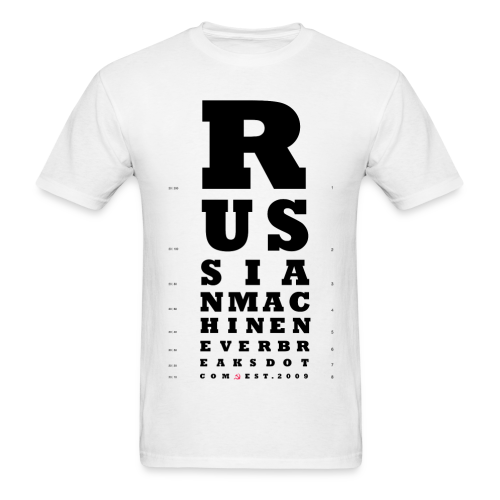 RMNB Eye Exam T-Shirt - Men's T-Shirt