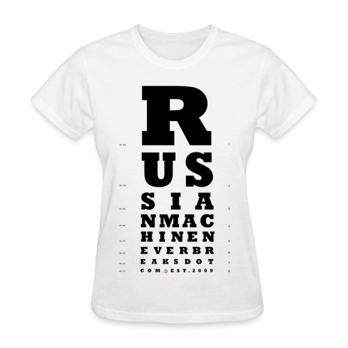 RMNB Eye Exam Ladies T-Shirt - Women's T-Shirt