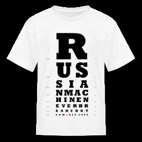 RMNB Eye Exam Kids T-Shirt ~ 79