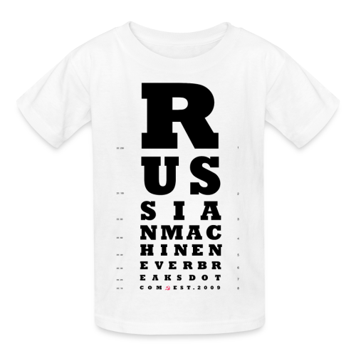 RMNB Eye Exam Kids T-Shirt - Kids' T-Shirt
