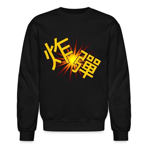Explode! Men's Sweatshirt  - Crewneck Sweatshirt