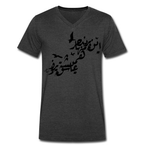 Parandeye mohajer - Men's V-Neck T-Shirt by Canvas