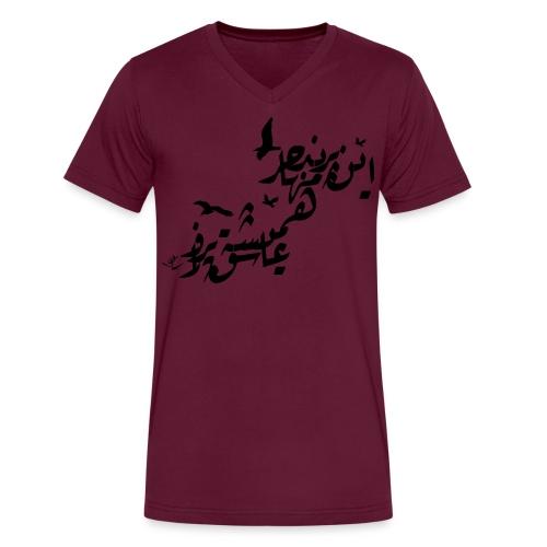 Parandeye mohajer - Men's V-Neck T-Shirt by Canvas