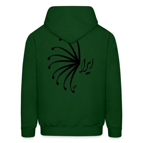 Iran Sweater - Men's Hoodie
