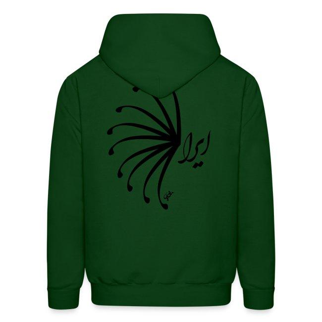 Iran Sweater