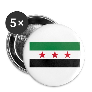 Syria Flag (pre-1963) - Large Buttons