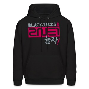 [2NE1] Blackjacks & 2NE1 (Metallic Silver | Front Only) - Men's Hoodie