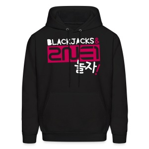 [2NE1] Blackjacks & 2NE1 (Front Only) - Men's Hoodie