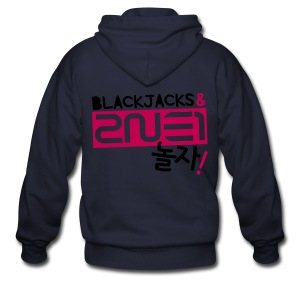 [2NE1] Blackjacks & 2NE1 - Men's Zip Hoodie