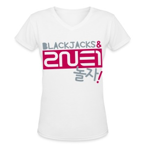 [2NE1] Blackjacks & 2NE1 (Metallic Silver | Front & Back) - Women's V-Neck T-Shirt
