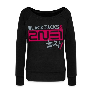 [2NE1] Blackjacks & 2NE1 (Metallic Silver | Front & Back) - Women's Wideneck Sweatshirt