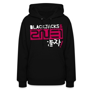 [2NE1] Blackjacks & 2NE1 (Front Only) - Women's Hoodie