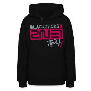 [2NE1] Blackjacks & 2NE1 (Metallic Silver | Front Only) - Women's Hoodie