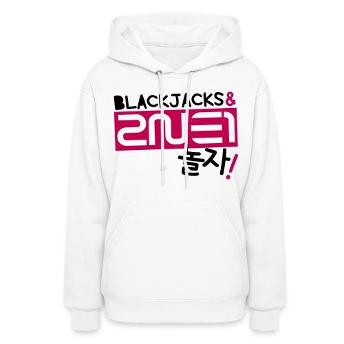[2NE1] Blackjacks & 2NE1 (Front Only) - Women's Hoodie