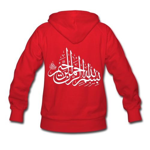 Bismillah_Rahman_Rahim - Women's Hoodie